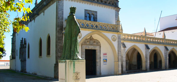 Best towns in Portugal's Alentejo to visit, Beja's Regional Museum